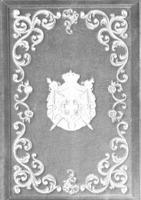 http://www.asut.unito.it/uploads/annuari_ministero/1873-74.pdf