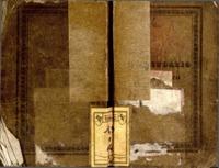 http://www.asut.unito.it/uploads/calendario_scolastico/1836-37.pdf