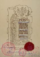 papiroSOTC.JPG