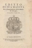 https://www.asut.unito.it/mostre/upload/1738RegolamentoChirurgia_bassa.pdf