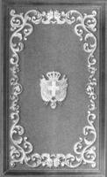 http://www.asut.unito.it/uploads/annuari_ministero/1863-64.pdf